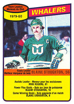 59 HART Blaine Stoughton