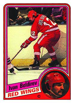 50 DETR Ivan Boldirev
